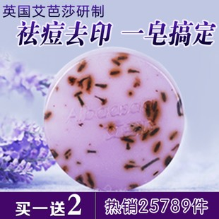 Ai Basha Lavender SOAP-handmade soap cleansing oil control acne acne printed authentic face SOAP facial SOAP