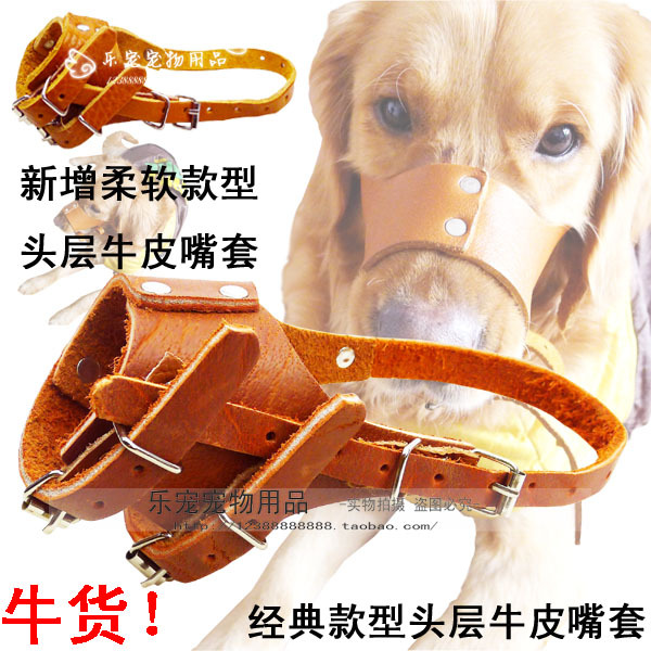 First layer leather pet for small medium and large dog muzzle/eating/dog-bite prevention-proof masks/dog muzzle