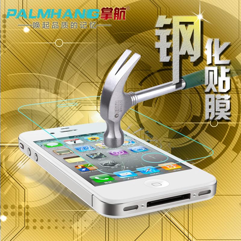 palmhang/掌航 苹果iphone4S/4钢化玻璃贴膜 超薄纳米手机保护膜