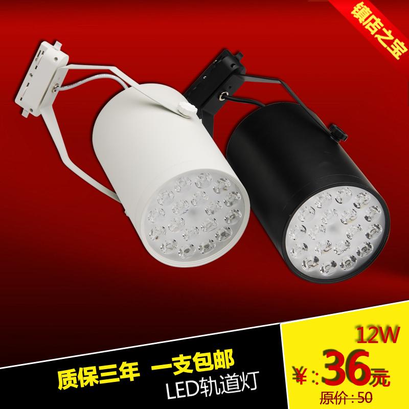 Светодиодная лампа M Yang led  18W 24W 28W T8 LED LED 0.6 1.2 - 6