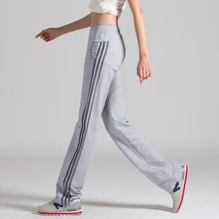 2014 运动裤女薄款 夏装 长裤 宽松 大码 瑜伽裤
