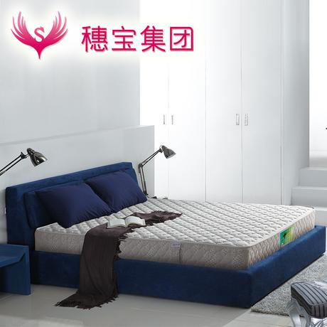 穗宝里昂床垫 双面3D椰棕高硬护脊防潮透气抗菌 持久耐用定制床垫商品大图