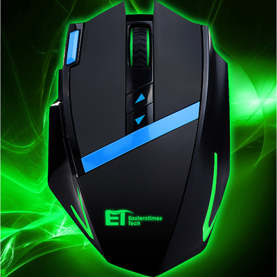 ET Di cents X-09 Wireless Gaming Mouse aggravated glare LOL CF Warcraft Gaming Mouse custom big hands