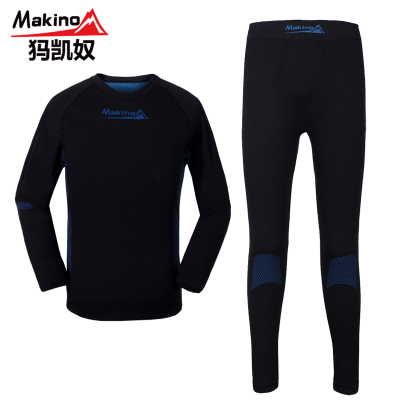 Makino Ma Kai slavery 2014 anti-static elastic antibacterial genuine warmth outdoors male underwear suit 90201