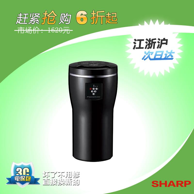 Очиститель воздуха Sharp IG/bc2s IG-BC2S-B/W