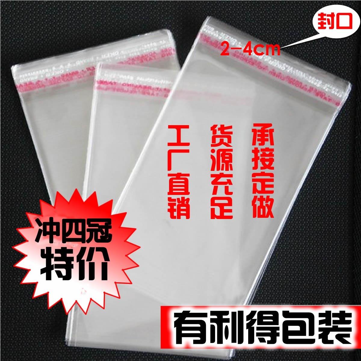 Самоклеющиеся пакеты Бросился пять Корона-5/self самоклеющиеся мешок/OPP сумку самоуправления клей сумки/пластиковые сумки Оптовая 32 * 40 (100)