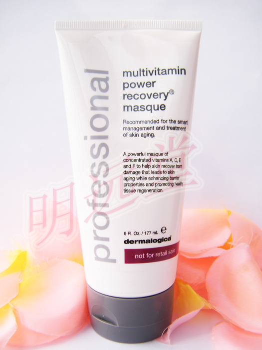 Germany and the United States Scarlett  Dermalogica/177ml