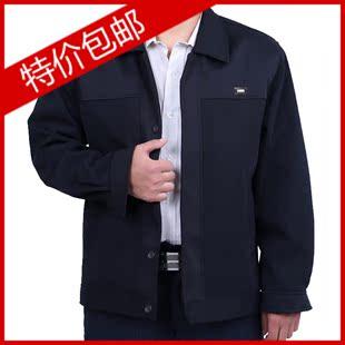 2014春秋冬季爸爸夹克衫中老年男装夹克中年男士外套