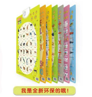 Cutevima-HG Adult educational toys intelligence classical puzzle ring buckle series 12 One Piece twelve