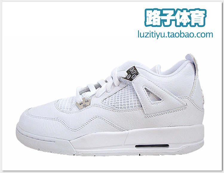 баскетбольные кроссовки Nike 408452/101 56 Женщина