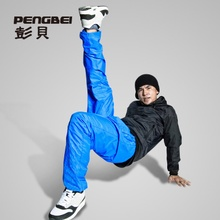 Peng Bei bboy feet sliding surface pants product hiphop dancing slim Leisure breathable trousers