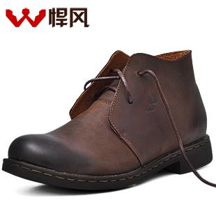 悍风潮流皮靴男靴子男军靴工装靴男马丁靴休闲男鞋短靴雪地靴703