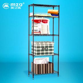 【聚】美之高五层架金属厨房置物架仓储货架家用储物层架整理架子