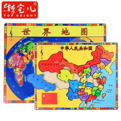 Special Boa China Map + world map jigsaw puzzle kit intellectual knowledge map children's educational toys