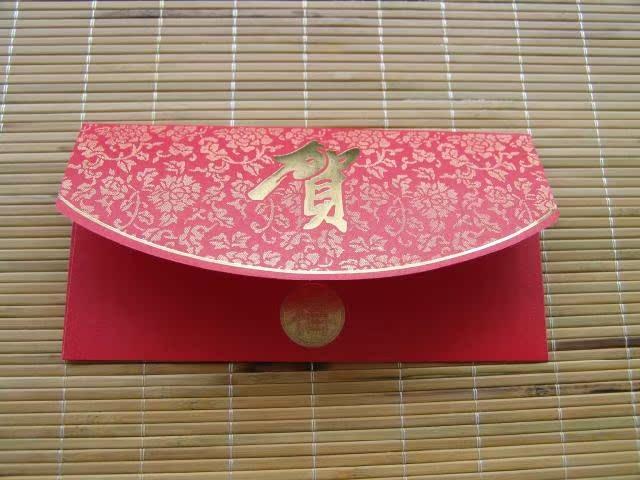 新年红包 红包创意 过年红包 红包结婚 红包批发 利是封 婚礼红包