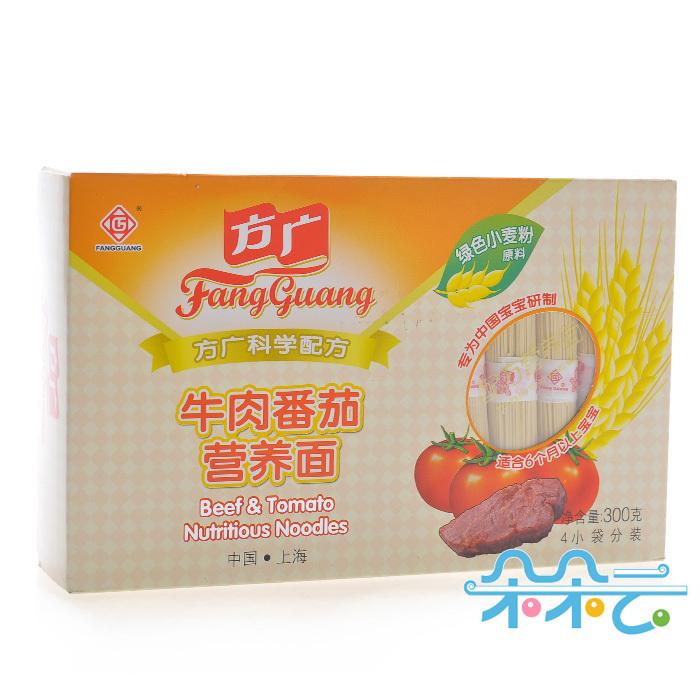 【朵朵云】方广牛肉番茄营养面300g(7-36个月)上海专供