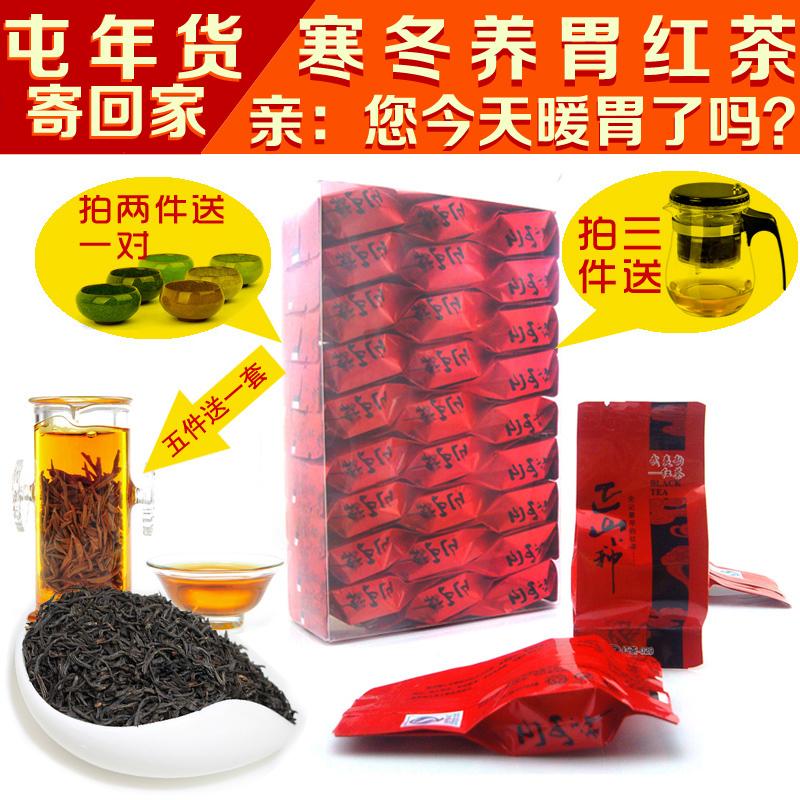 Новый год чай Wuyi Лапсанг павловнии закрыть супер Лонган ароматные теплой желудка желудок черный чай черный чай чай рода