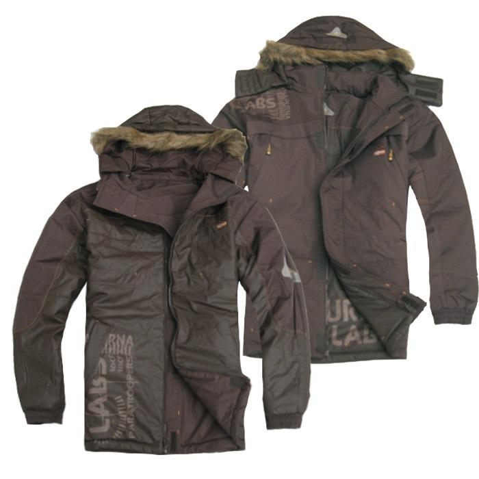 Зимняя одежда в интернет магазинах