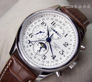 什么牌子的男士手表好 男士手表什么牌子的好 网上最受欢迎的男士手表 - yoyotaobao - 一起一起
