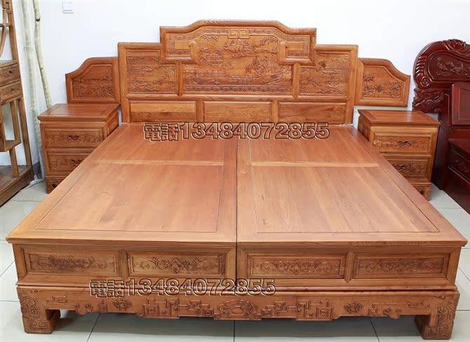 东阳红木家具 非洲黄花梨木1.8米红木双人床 硬板床 实木大床仿古图片