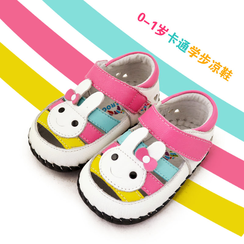 Panda 2014 New kids shoe leather baby shoe girl sandal 1-3 years   Taobao Agents