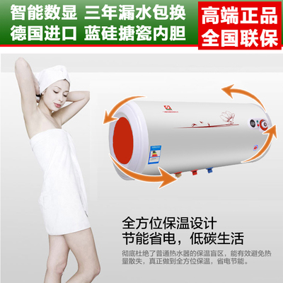 Hot water heaters Genius drums 30L40L50L60L80L100L genuine mail