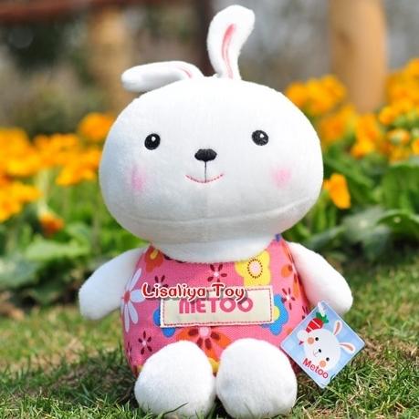 咪兔公仔METOO玩偶兔子毛绒玩具兔兔娃娃小孩子礼物女友生日礼物
