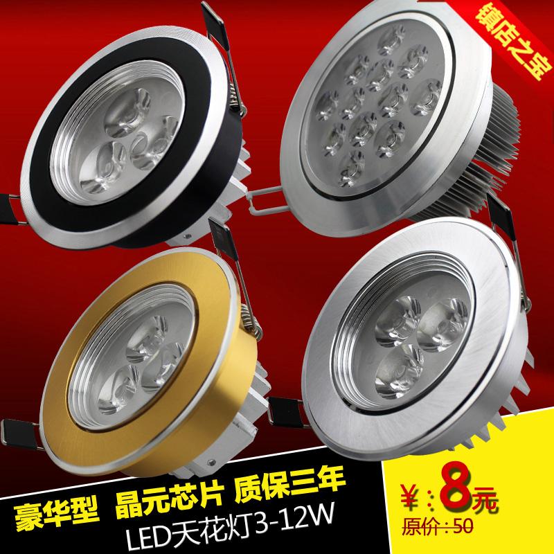 Светодиодная лампа M Yang led  18W 24W 28W T8 LED LED 0.6 1.2 - 19