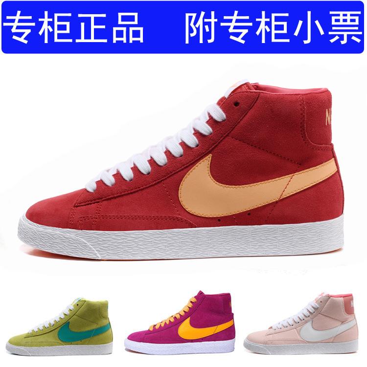 кроссовки Nike 511486/600 2012 Blazer 511486 Искусственная кожа Осень 2012 Женщина Износостойкая резина