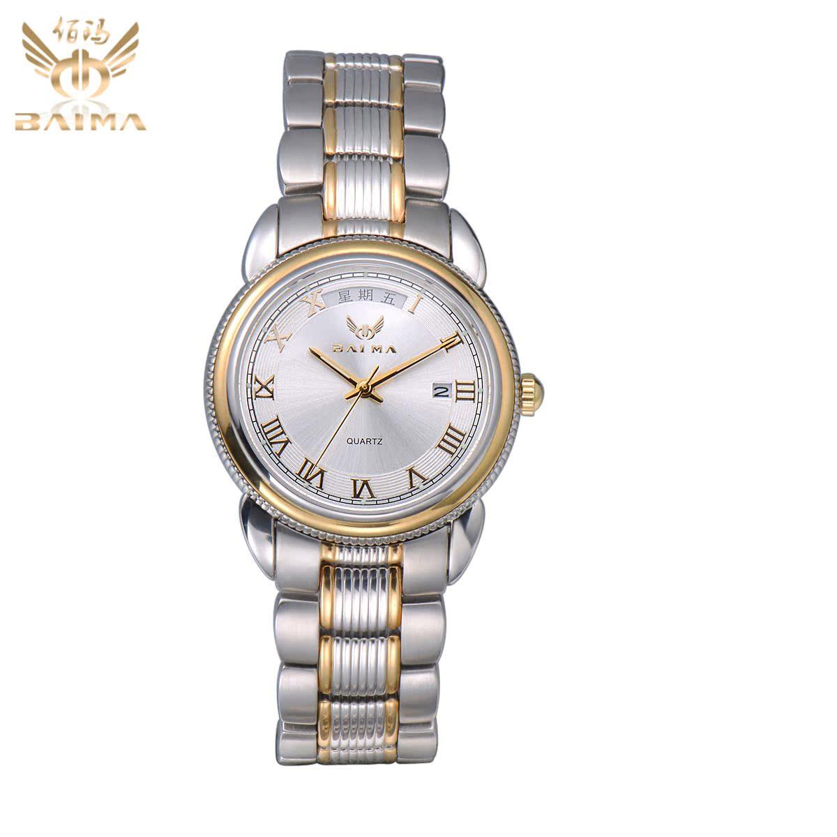 正品佰玛男装手表全国联保复古夜光双日历蓝宝石表镜腕表送礼物