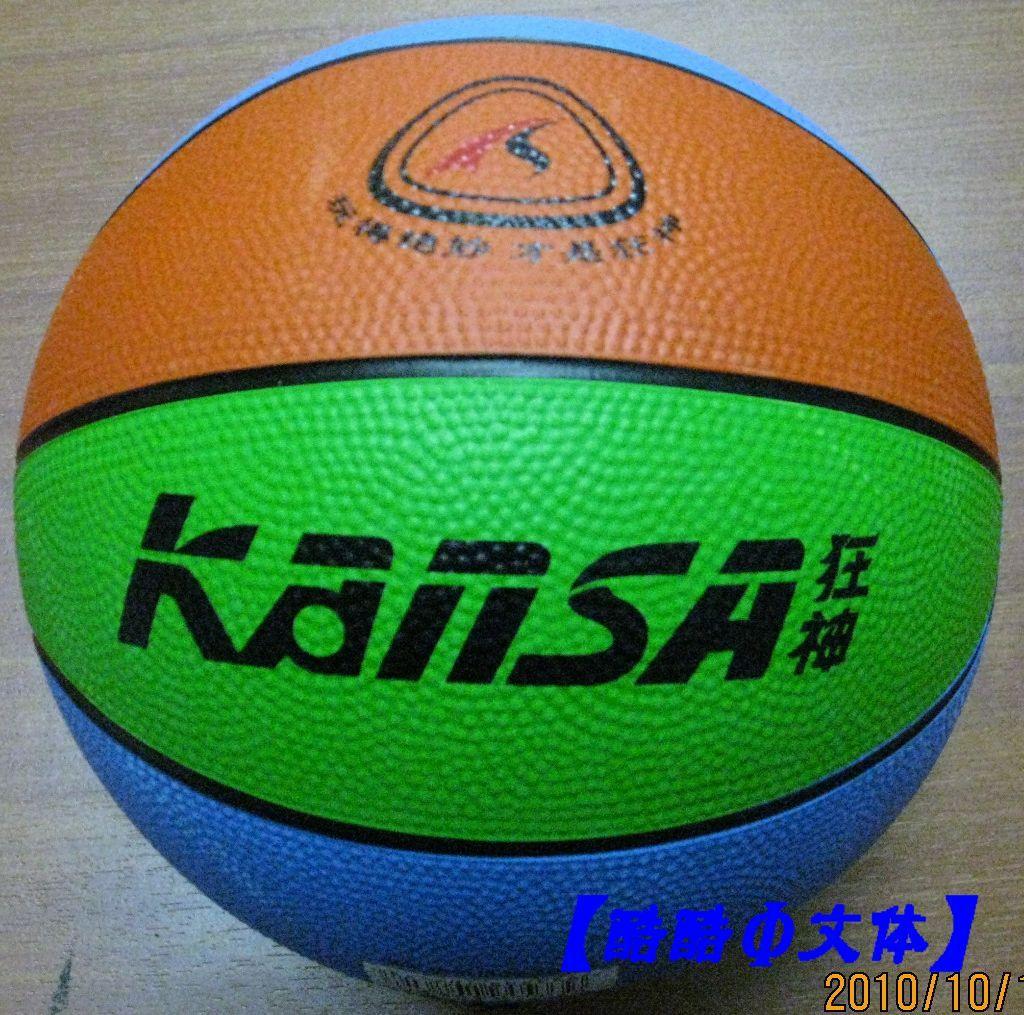 Баскетбольный мяч OTHER OTHER / Other