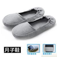 沐童 月子鞋居家鞋 孕产妇室内鞋 妈妈鞋子 单鞋 防滑软底布鞋