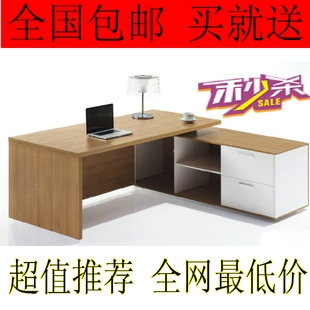 Taipan specials nationwide modern minimalist fashion boss Executive desk Executive Desk computer desk