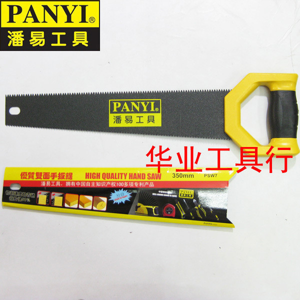 Ножовка Pan Yi  65 350mm