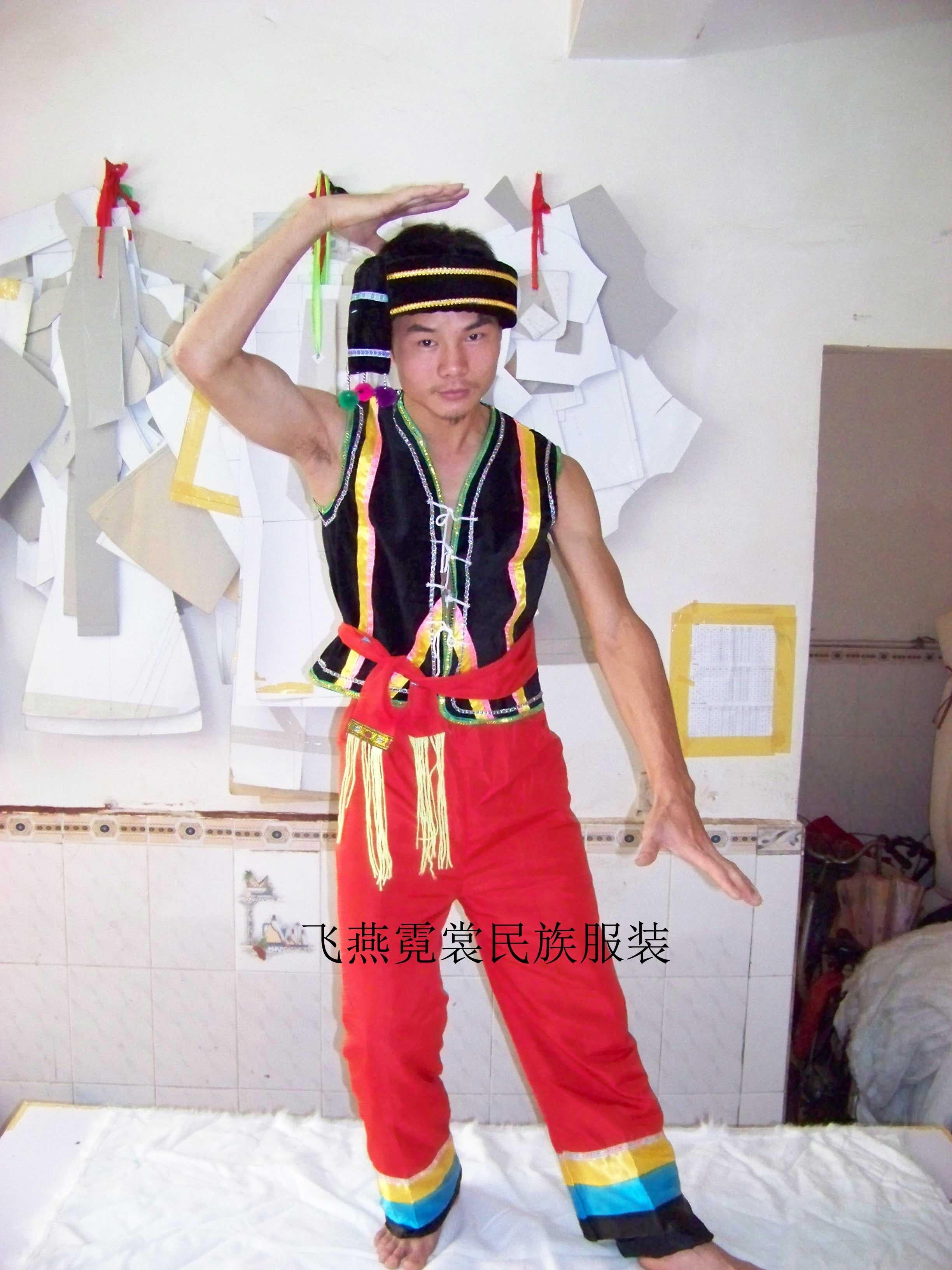 Национальный костюм Длинный халат