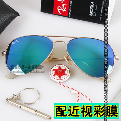 2014 Ms. sunglasses sunglasses male tide yurt driver mirror driving polarizer myopia sunglasses