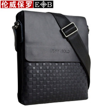 Poly [buy] Lunwei Paul Plaid bag shoulder bag Messenger bag leisure bag man bag Korean version of Commerce