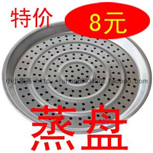 Аэрогриль Ограниченное количество тепла волны нагреватели аксессуары паром пластины 12 л