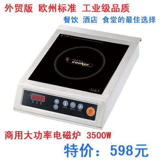 Индукционная плита Ресторан отеля нагреватель 3500w индукции специальных коммерческих высокой мощности для подлинных жаркое пакеты электронной почты