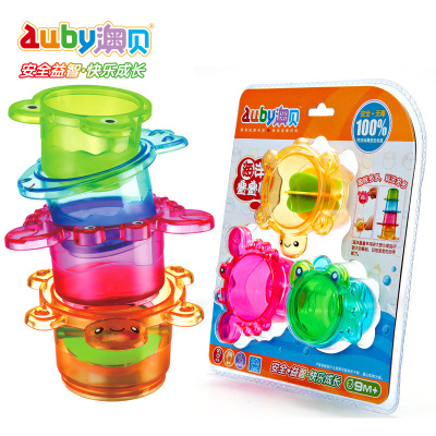 Australia Beihai Ocean piles Cup 463412/463507 paddling swimming bath bathing baby educational toys