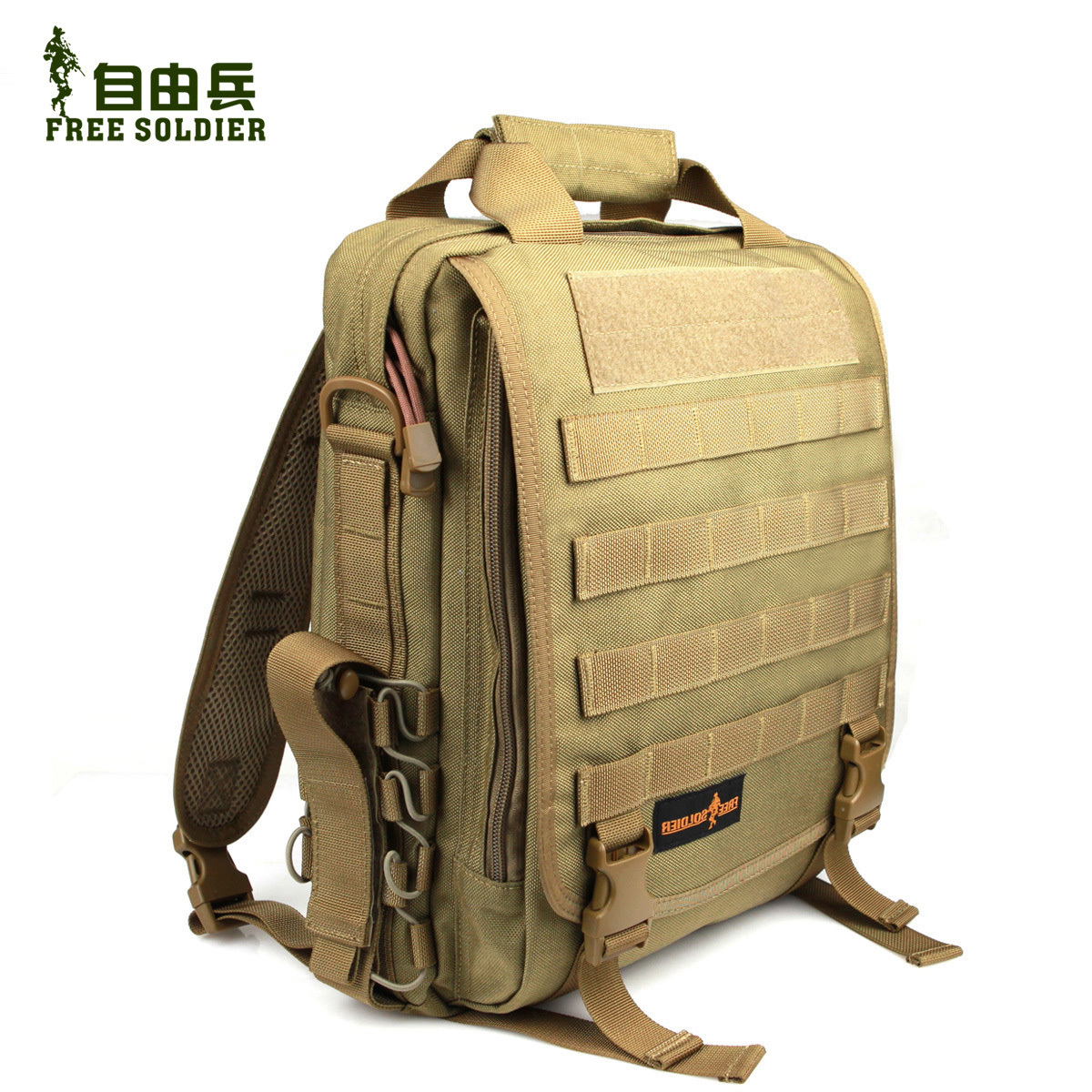 Туристический рюкзак Free Soldier FS/z5 Fs Free Soldier / free soldiers