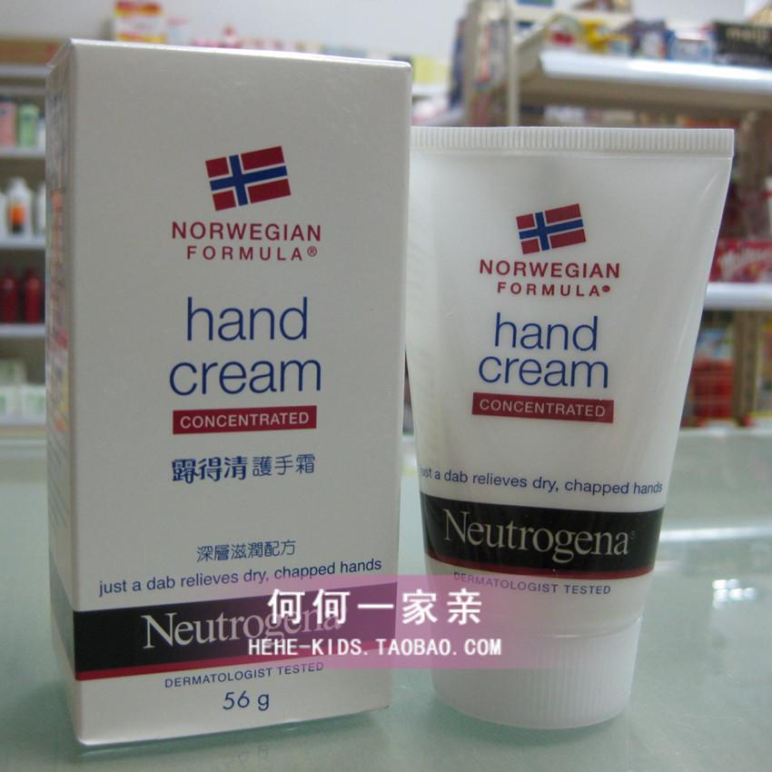 Neutrogena  56g