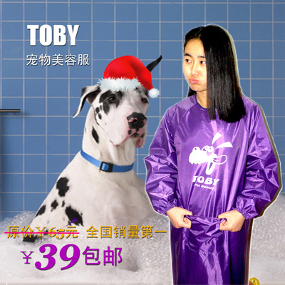 Free shipping for 3 generations Toby Pet Grooming / Beauty gowns / dog bathing suit / anti-static 100% waterproof unisex
