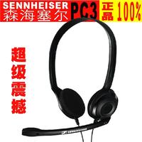 森海电脑使用PC3带话筒麦克风 头戴式MP3手机语音耳机耳麦线长2米