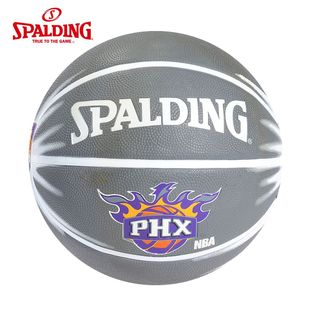 Spalding Basketball  authentic official flagship store essential rubber outdoor Sun duihui fans 63-865