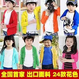 特价2013春装韩国风格全新百搭男童装女童装儿童空调衫外套wt-0286