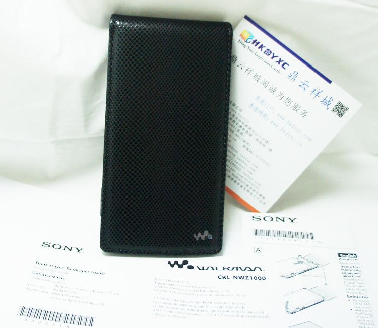чехол для плеера Sony Sony CKL-nwz1000 специальная кожа задает z1050 z1060 z1070 видя оригинал 4,3 дюйма Черный