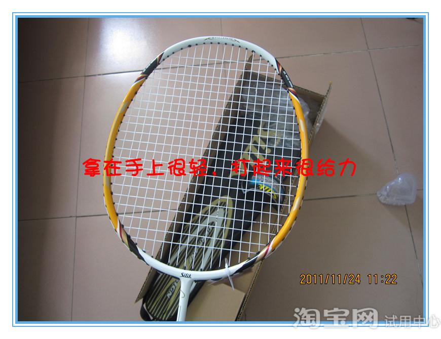 值得信赖的品牌--斯利克全碳素羽毛球拍