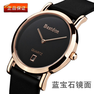 Swiss brand watches are one pair of Korean couple really belt quartz watch waterproof men casual fashion minimalist table