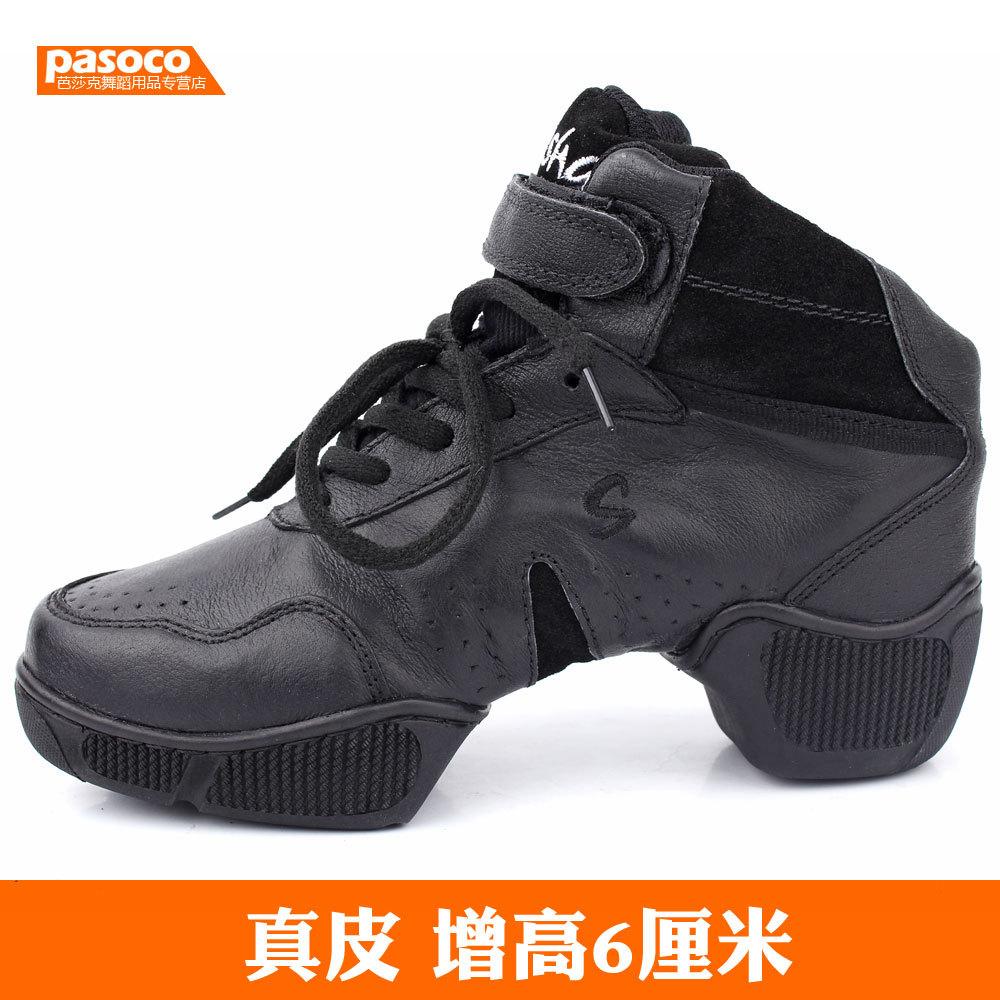 新款正品三沙爵士舞蹈鞋跳操鞋真皮三莎增高广场女式牛皮现代舞鞋